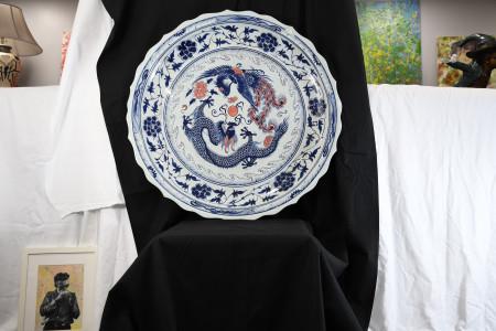 Large Porcelain Plate