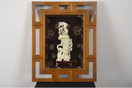 Framed Carved Stone Incense Burner
