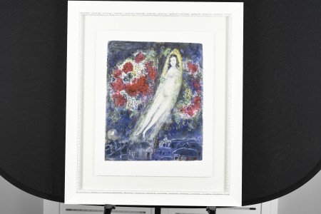 """Marc Chagall Numbered Limited Edition """"Bride with Flowers"""""""